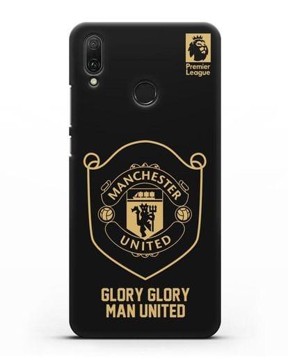 Чехол с золотым логотипом Manchester United с надписью GLORY, GLORY MAN UNITED силикон черный для Huawei Y9 2019