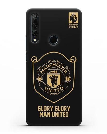 Чехол с золотым логотипом Manchester United с надписью GLORY, GLORY MAN UNITED силикон черный для Huawei Y9 Prime 2019