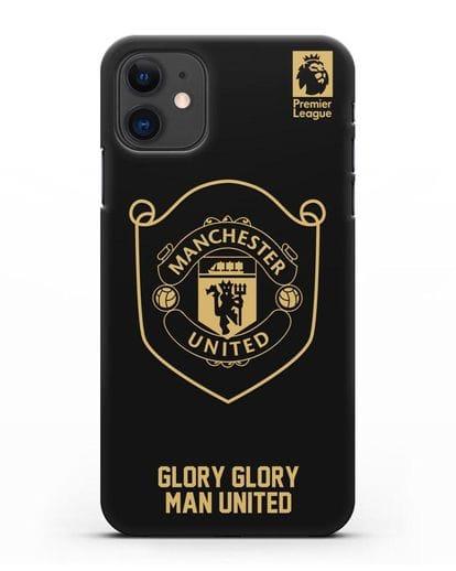 Чехол с золотым логотипом Manchester United с надписью GLORY, GLORY MAN UNITED силикон черный для iPhone 11