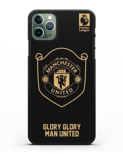 Чехол с золотым логотипом Manchester United с надписью GLORY, GLORY MAN UNITED силикон черный для iPhone 11 Pro
