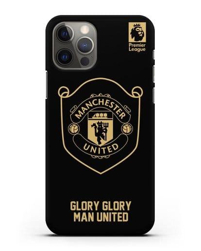 Чехол с золотым логотипом Manchester United с надписью GLORY, GLORY MAN UNITED силикон черный для iPhone 12 Pro