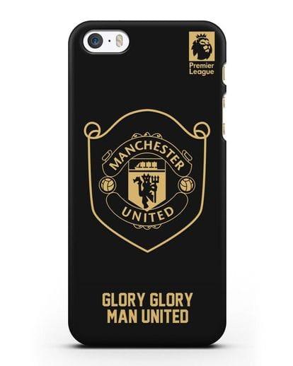 Чехол с золотым логотипом Manchester United с надписью GLORY, GLORY MAN UNITED силикон черный для iPhone 5/5s/SE