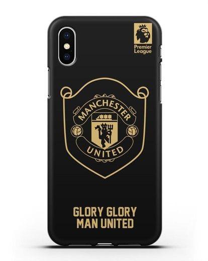 Чехол с золотым логотипом Manchester United с надписью GLORY, GLORY MAN UNITED силикон черный для iPhone X