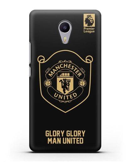 Чехол с золотым логотипом Manchester United с надписью GLORY, GLORY MAN UNITED силикон черный для MEIZU M3 Note