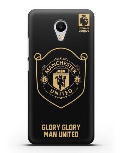 Чехол с золотым логотипом Manchester United с надписью GLORY, GLORY MAN UNITED силикон черный для MEIZU M3s mini