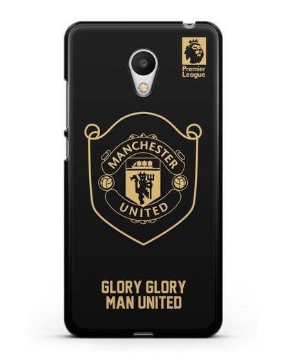 Чехол с золотым логотипом Manchester United с надписью GLORY, GLORY MAN UNITED силикон черный для MEIZU M6