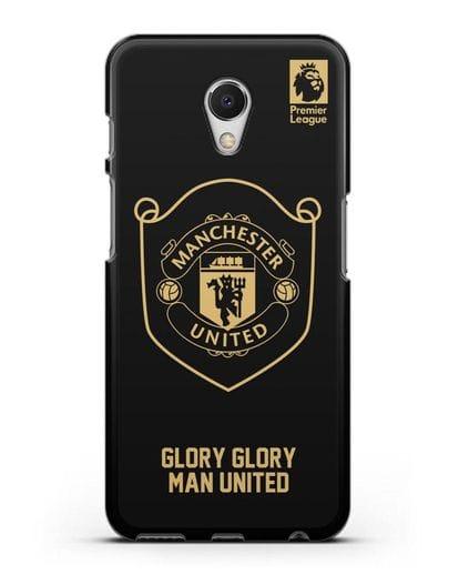Чехол с золотым логотипом Manchester United с надписью GLORY, GLORY MAN UNITED силикон черный для MEIZU M6s
