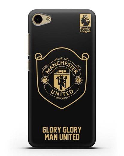 Чехол с золотым логотипом Manchester United с надписью GLORY, GLORY MAN UNITED силикон черный для MEIZU U20
