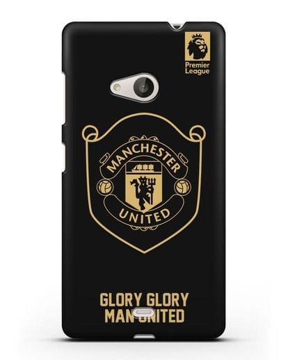 Чехол с золотым логотипом Manchester United с надписью GLORY, GLORY MAN UNITED силикон черный для Microsoft Lumia 535