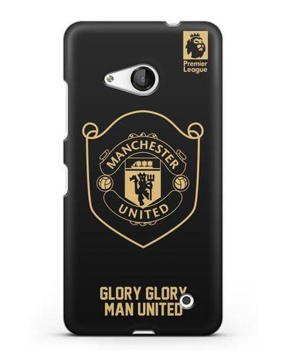 Чехол с золотым логотипом Manchester United с надписью GLORY, GLORY MAN UNITED силикон черный для Microsoft Lumia 550