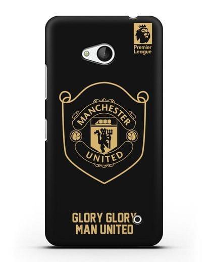 Чехол с золотым логотипом Manchester United с надписью GLORY, GLORY MAN UNITED силикон черный для Microsoft Lumia 640