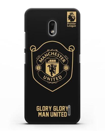 Чехол с золотым логотипом Manchester United с надписью GLORY, GLORY MAN UNITED силикон черный для Nokia 2.2 2019