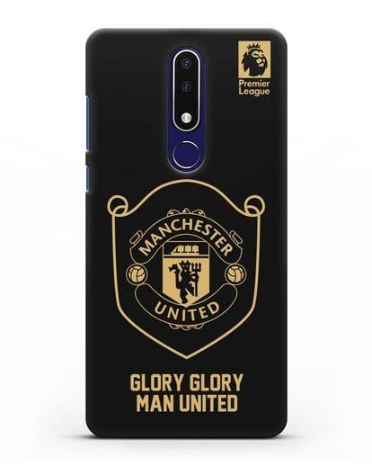 Чехол с золотым логотипом Manchester United с надписью GLORY, GLORY MAN UNITED силикон черный для Nokia 3.1 plus