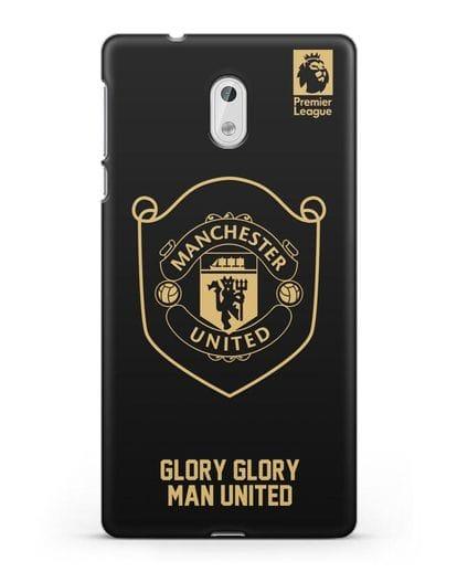 Чехол с золотым логотипом Manchester United с надписью GLORY, GLORY MAN UNITED силикон черный для Nokia 3