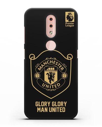 Чехол с золотым логотипом Manchester United с надписью GLORY, GLORY MAN UNITED силикон черный для Nokia 4.2 2019