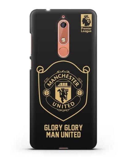 Чехол с золотым логотипом Manchester United с надписью GLORY, GLORY MAN UNITED силикон черный для Nokia 5.1