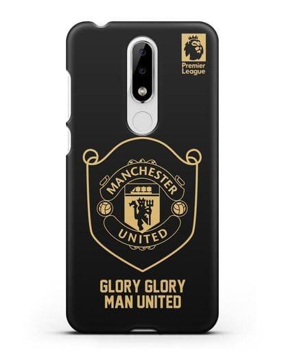 Чехол с золотым логотипом Manchester United с надписью GLORY, GLORY MAN UNITED силикон черный для Nokia 5.1 plus
