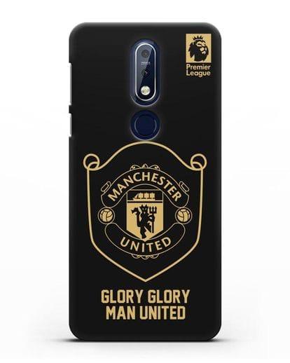 Чехол с золотым логотипом Manchester United с надписью GLORY, GLORY MAN UNITED силикон черный для Nokia 7.1