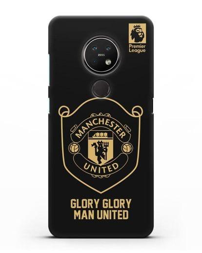 Чехол с золотым логотипом Manchester United с надписью GLORY, GLORY MAN UNITED силикон черный для Nokia 7.2