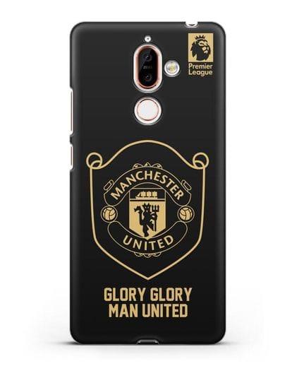 Чехол с золотым логотипом Manchester United с надписью GLORY, GLORY MAN UNITED силикон черный для Nokia 7 plus