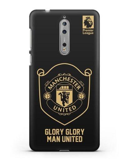 Чехол с золотым логотипом Manchester United с надписью GLORY, GLORY MAN UNITED силикон черный для Nokia 8