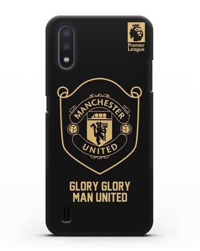 Чехол с золотым логотипом Manchester United с надписью GLORY, GLORY MAN UNITED силикон черный для Samsung Galaxy A01 [SM-A015F]