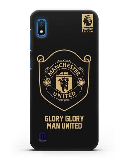 Чехол с золотым логотипом Manchester United с надписью GLORY, GLORY MAN UNITED силикон черный для Samsung Galaxy A10 [SM-A105F]
