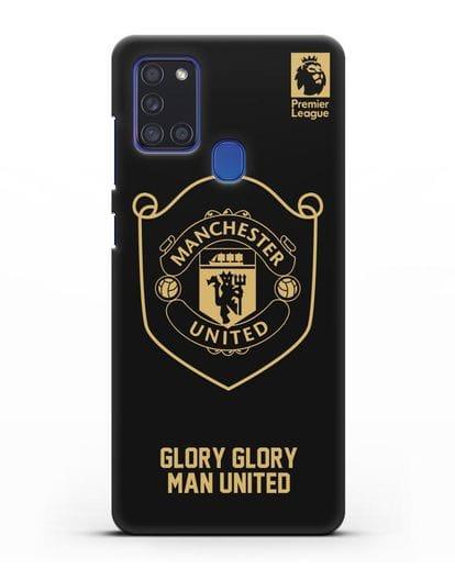 Чехол с золотым логотипом Manchester United с надписью GLORY, GLORY MAN UNITED силикон черный для Samsung Galaxy A21s [SM-A217F]