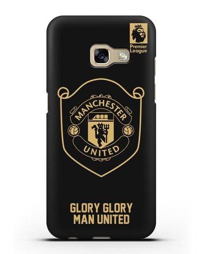 Чехол с золотым логотипом Manchester United с надписью GLORY, GLORY MAN UNITED силикон черный для Samsung Galaxy A3 2017 [SM-A320F]