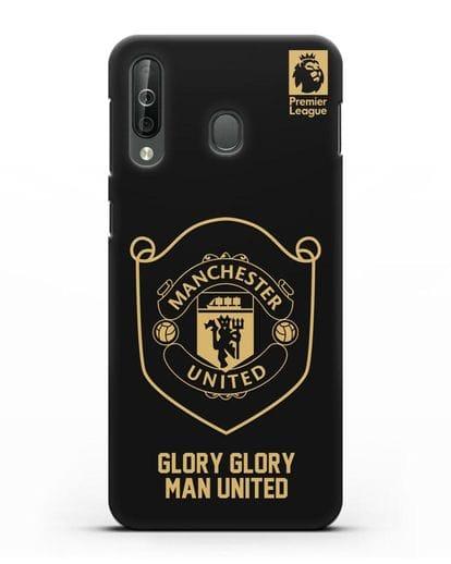Чехол с золотым логотипом Manchester United с надписью GLORY, GLORY MAN UNITED силикон черный для Samsung Galaxy A40s [SM-A507FN]