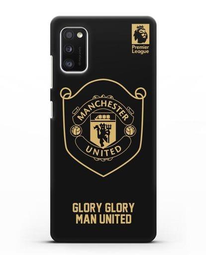 Чехол с золотым логотипом Manchester United с надписью GLORY, GLORY MAN UNITED силикон черный для Samsung Galaxy A41 [SM-A415F]