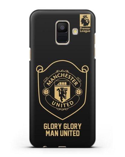 Чехол с золотым логотипом Manchester United с надписью GLORY, GLORY MAN UNITED силикон черный для Samsung Galaxy A6 2018 [SM-A600F]