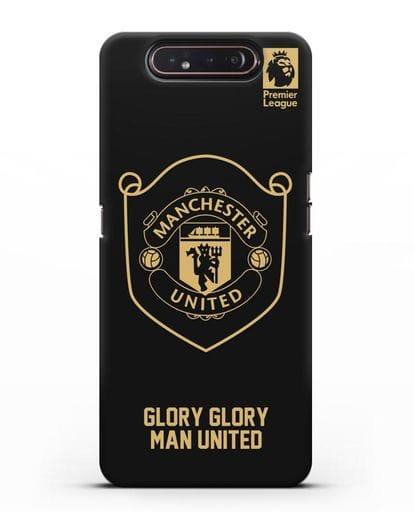 Чехол с золотым логотипом Manchester United с надписью GLORY, GLORY MAN UNITED силикон черный для Samsung Galaxy A80 [SM-A805F]