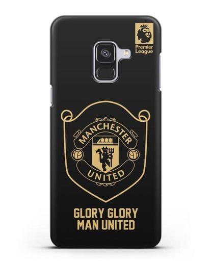 Чехол с золотым логотипом Manchester United с надписью GLORY, GLORY MAN UNITED силикон черный для Samsung Galaxy A8 Plus [SM-A730F]