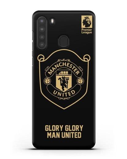 Чехол с золотым логотипом Manchester United с надписью GLORY, GLORY MAN UNITED силикон черный для Samsung Galaxy A21 [SM-A215]