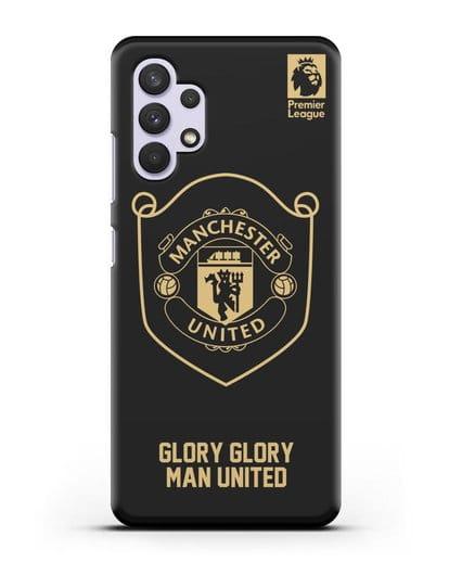 Чехол с золотым логотипом Manchester United с надписью GLORY, GLORY MAN UNITED силикон черный для Samsung Galaxy A32 [SM-A325F]