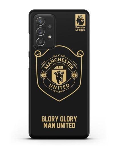 Чехол с золотым логотипом Manchester United с надписью GLORY, GLORY MAN UNITED силикон черный для Samsung Galaxy A52 [SM-A525F]