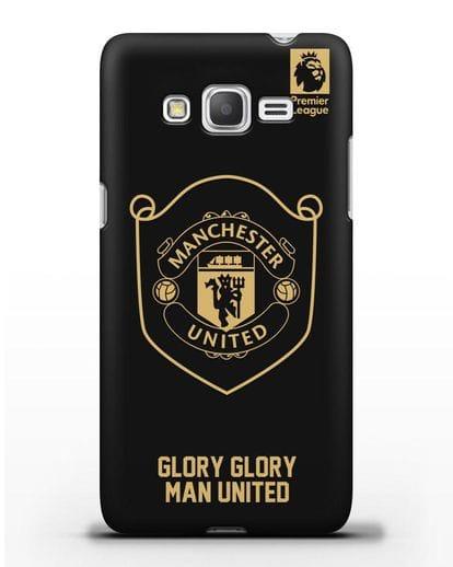 Чехол с золотым логотипом Manchester United с надписью GLORY, GLORY MAN UNITED силикон черный для Samsung Galaxy Grand Prime [SM-G530]