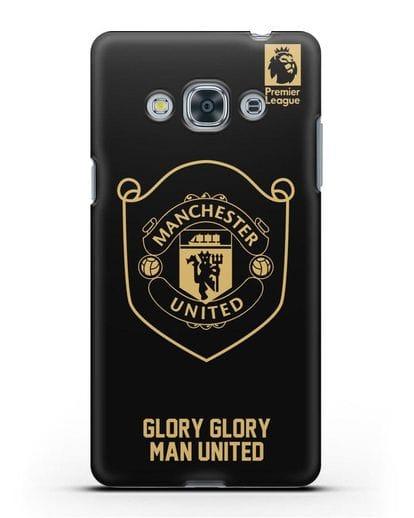 Чехол с золотым логотипом Manchester United с надписью GLORY, GLORY MAN UNITED силикон черный для Samsung Galaxy J3 Pro [SM-J3110]