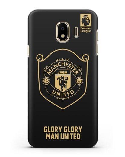 Чехол с золотым логотипом Manchester United с надписью GLORY, GLORY MAN UNITED силикон черный для Samsung Galaxy J4 2018 [SM-J400F]