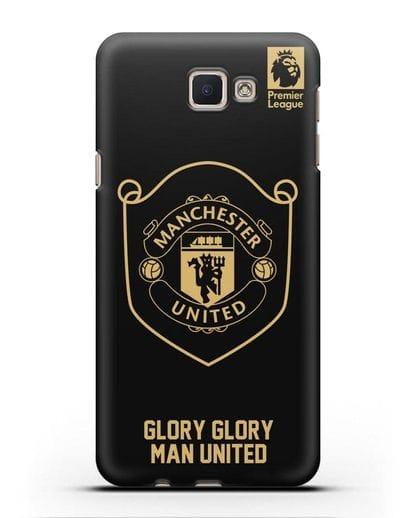 Чехол с золотым логотипом Manchester United с надписью GLORY, GLORY MAN UNITED силикон черный для Samsung Galaxy J5 Prime [SM-G570]