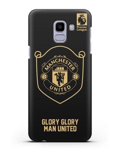 Чехол с золотым логотипом Manchester United с надписью GLORY, GLORY MAN UNITED силикон черный для Samsung Galaxy J6 2018 [SM-J600F]