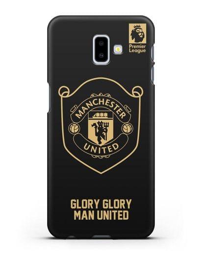 Чехол с золотым логотипом Manchester United с надписью GLORY, GLORY MAN UNITED силикон черный для Samsung Galaxy J6 Plus [SM-J610F]