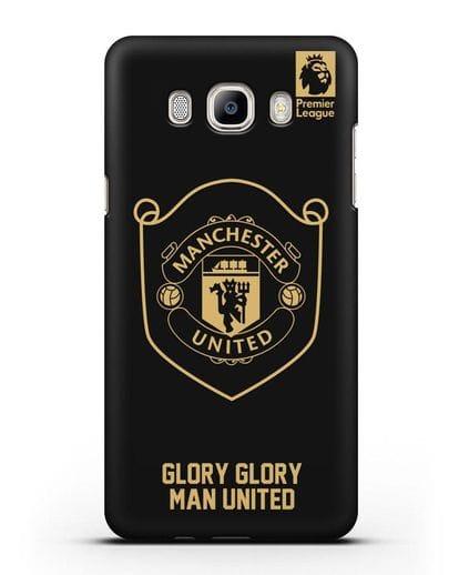 Чехол с золотым логотипом Manchester United с надписью GLORY, GLORY MAN UNITED силикон черный для Samsung Galaxy J7 2016 [SM-J710F]