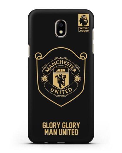 Чехол с золотым логотипом Manchester United с надписью GLORY, GLORY MAN UNITED силикон черный для Samsung Galaxy J7 2017 [SM-J720F]