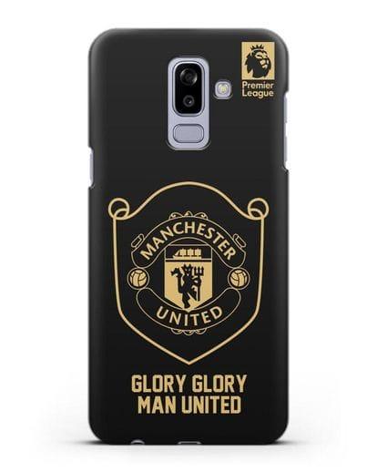 Чехол с золотым логотипом Manchester United с надписью GLORY, GLORY MAN UNITED силикон черный для Samsung Galaxy J8 2018 [SM-J810F]