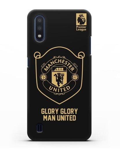 Чехол с золотым логотипом Manchester United с надписью GLORY, GLORY MAN UNITED силикон черный для Samsung Galaxy M01 [SM-M015F]