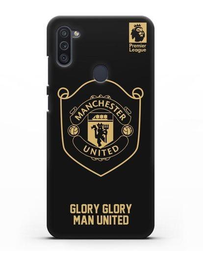 Чехол с золотым логотипом Manchester United с надписью GLORY, GLORY MAN UNITED силикон черный для Samsung Galaxy M11 [SM-M115F]