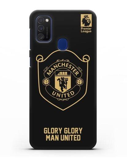 Чехол с золотым логотипом Manchester United с надписью GLORY, GLORY MAN UNITED силикон черный для Samsung Galaxy M21 [SM-M215F]