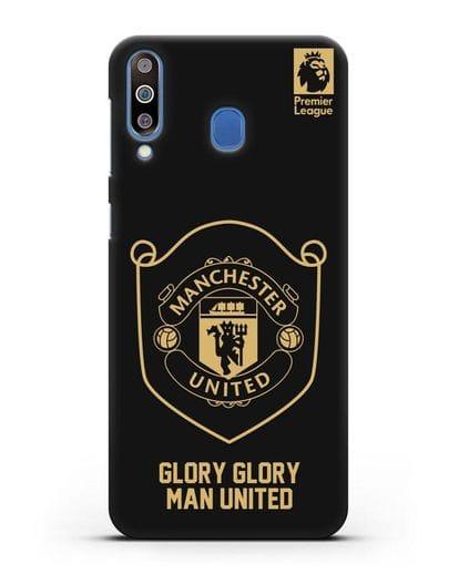 Чехол с золотым логотипом Manchester United с надписью GLORY, GLORY MAN UNITED силикон черный для Samsung Galaxy M30 [SM-M305F]